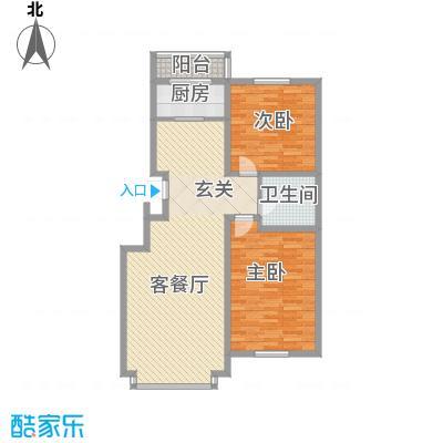 嘉和丽景120.00㎡E户型2室2厅1卫