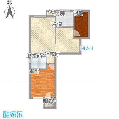 绿地长春上海城三期75.00㎡Q1户型2室2厅1卫1厨