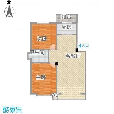 天茂城中央107.62㎡二期Z户型2室2厅1卫