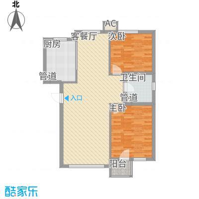 绿地长春上海城三期98.00㎡N1户型2室2厅1卫1厨
