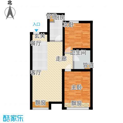 万科城90.00㎡万科城户型图e户型图2室2厅1卫户型2室2厅1卫