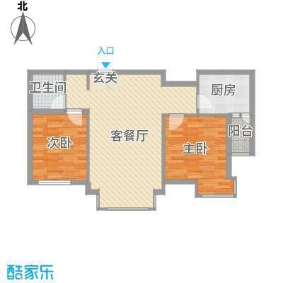 华荣泰时代COSMO90.00㎡华荣泰时代COSMO户型图一期1号楼B户型2室2厅1卫1厨户型2室2厅1卫1厨