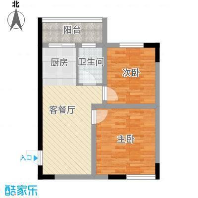 标点72.78㎡标点户型图2室1厅1卫户型10室