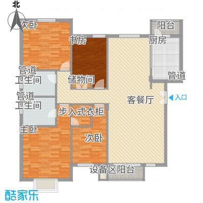华业玫瑰谷别墅169.42㎡华业玫瑰谷户型图洋房C户型图4室4厅户型4室4厅
