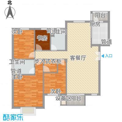 华业玫瑰谷别墅139.89㎡华业玫瑰谷户型图洋房D户型图3室2厅户型3室2厅