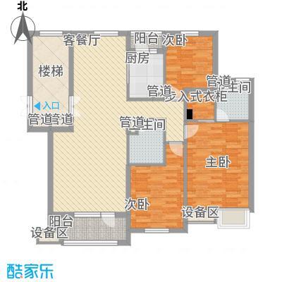 华业玫瑰谷别墅141.47㎡华业玫瑰谷户型图洋房E户型图3室2厅户型3室2厅