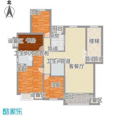 华业玫瑰谷别墅163.20㎡华业玫瑰谷户型图洋房F户型图4室2厅户型4室2厅