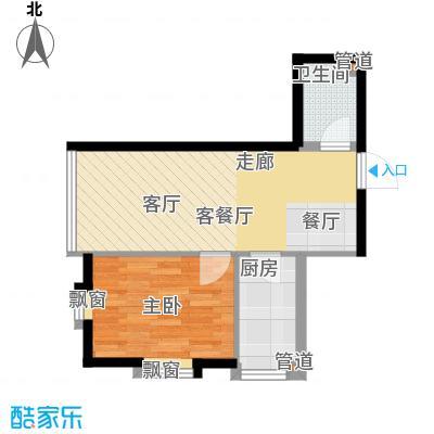 宜家国际公寓56.64㎡宜家国际公寓56.64㎡1室2厅1卫户型1室2厅1卫