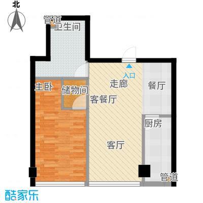 宜家国际公寓68.27㎡宜家国际公寓68.27㎡1室2厅1卫户型1室2厅1卫