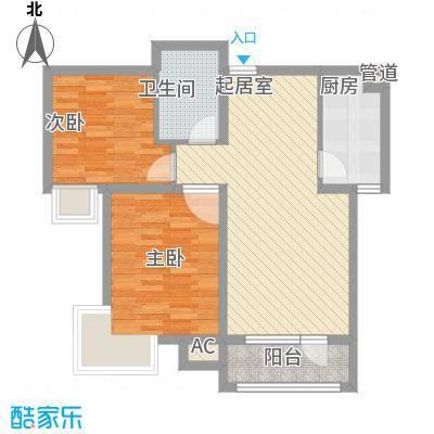 德易居德易居10室户型10室