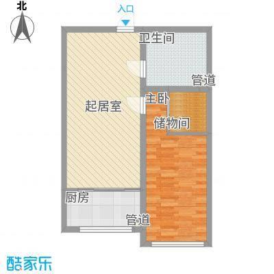 恒光小区2室1厅1户型2室1厅1卫1厨
