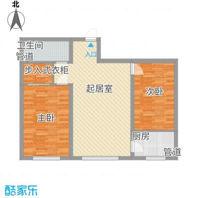 恒光小区2室2厅1户型2室2厅1卫1厨
