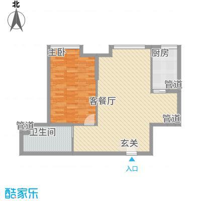盛世国公馆91.40㎡居住组合B户型1室1厅1卫