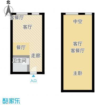 星城国际45.00㎡户型图C(跃层)户型1室1厅1卫