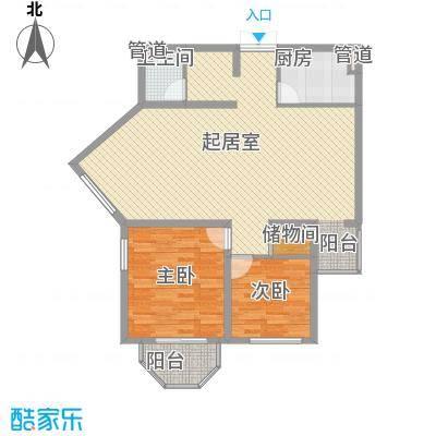 鼎盛国际119.00㎡二室二厅户型2室2厅1卫1厨