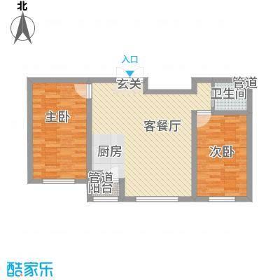 福苑86.95㎡二期K户型2室1厅1卫