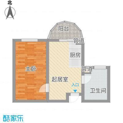 鼎盛国际56.00㎡1室1厅户型1室1厅1卫1厨