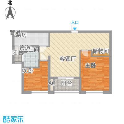 贝越流明新苑贝越流明新苑3室2厅3卫1厨户型3室2厅3卫1厨