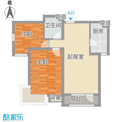 东北师范大学教师楼东北师范大学教师楼10室户型10室