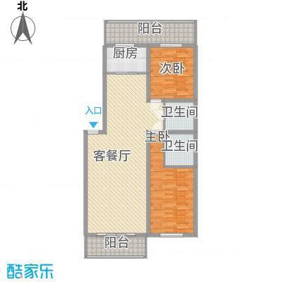 净馨家园120.93㎡净馨家园户型图2室2厅1卫户型10室