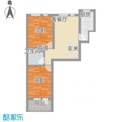 复地大都汇69.59㎡复地大都汇户型图户型图A-11室2厅1卫户型1室2厅1卫