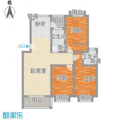 安康新村129.84㎡10室