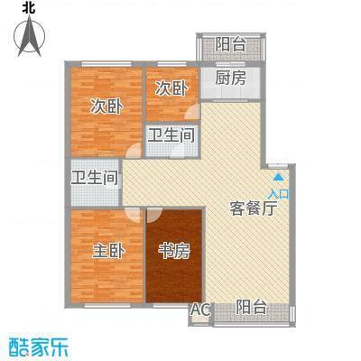 晨光国际花园168.75㎡晨光国际花园户型图4室2厅2卫户型10室
