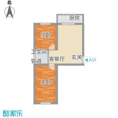 可心居66.81㎡多层D户型2室1厅1卫1厨