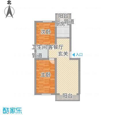 可心居82.64㎡多层B户型2室2厅1卫1厨