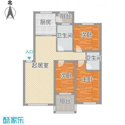 阳光新城三期中央街区122.61㎡阳光新城户型图A7-013室2厅2卫1厨户型3室2厅2卫1厨