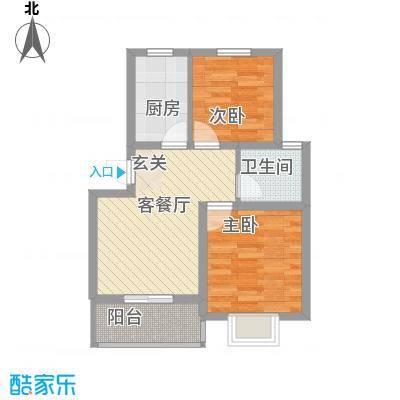 龙泽家园64.50㎡龙泽家园户型图A户型2室1厅1卫户型2室1厅1卫