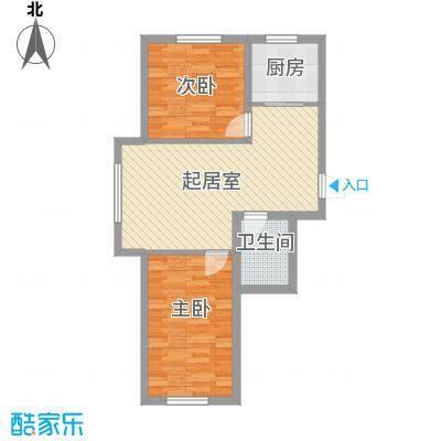 阳光新城三期中央街区75.00㎡阳光新城户型图A3-012室2厅1卫1厨户型2室2厅1卫1厨