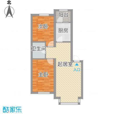 阳光新城三期中央街区75.00㎡阳光新城户型图A4-012室2厅1卫1厨户型2室2厅1卫1厨