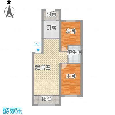 阳光新城三期中央街区86.85㎡阳光新城户型图A5-012室2厅1卫1厨户型2室2厅1卫1厨