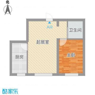 阳光新城三期中央街区56.85㎡阳光新城户型图A2-011室2厅1卫1厨户型1室2厅1卫1厨