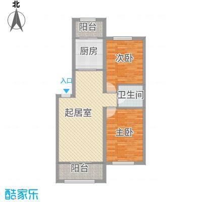 阳光新城三期中央街区94.78㎡阳光新城户型图A6-012室2厅1卫1厨户型2室2厅1卫1厨