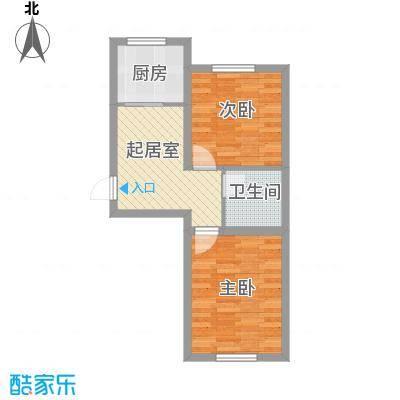 阳光新城三期中央街区56.74㎡阳光新城户型图A1-012室1厅1卫1厨户型2室1厅1卫1厨