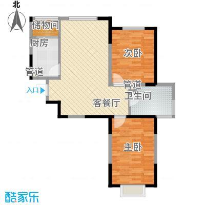 一品红城五期75.00㎡一品红城五期户型图C2户型图2室2厅1卫户型2室2厅1卫