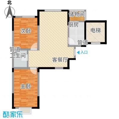 一品红城五期75.00㎡一品红城五期户型图C1户型图2室2厅1卫1厨户型2室2厅1卫1厨