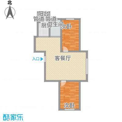 天一朝阳地矿花园92.00㎡E户型2室2厅1卫1厨
