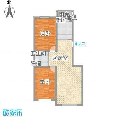 世纪馨园96.59㎡c户型2室2厅1卫
