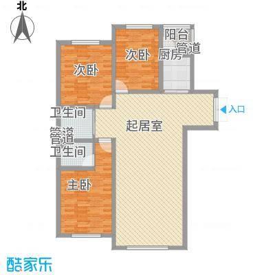 世纪馨园129.61㎡e户型3室2厅1卫