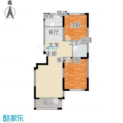 华亿红府94.00㎡华亿红府户型图住宅B-3户型图2室2厅1卫户型2室2厅1卫