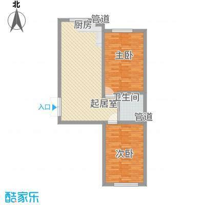 世纪馨园75.59㎡a户型2室1厅1卫