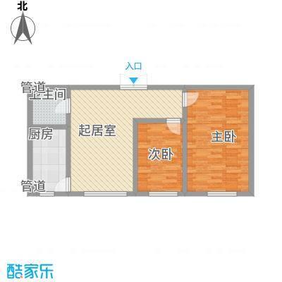世纪馨园79.02㎡b户型2室1厅1卫