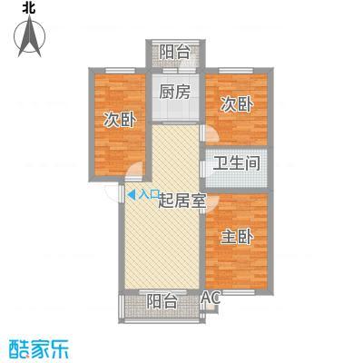 金泰嘉园102.02㎡金泰嘉园户型图3户型10室