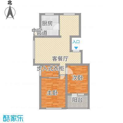 长影世纪村104.90㎡长影电梯洋房户型图2户型2室2厅1卫