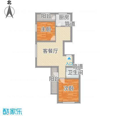 长影世纪村86.64㎡长影电梯洋房户型图3户型2室2厅1卫
