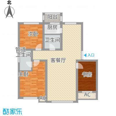 长影世纪村124.61㎡长影电梯洋房户型图6户型3室2厅1卫