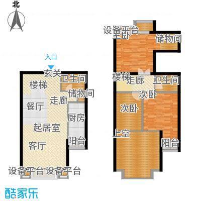 富苑华城133.57㎡富苑华城户型图3室2厅2卫户型10室